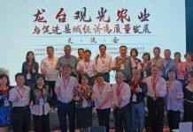 寧安打出國際新高度 旅遊新樣貌隆重登場